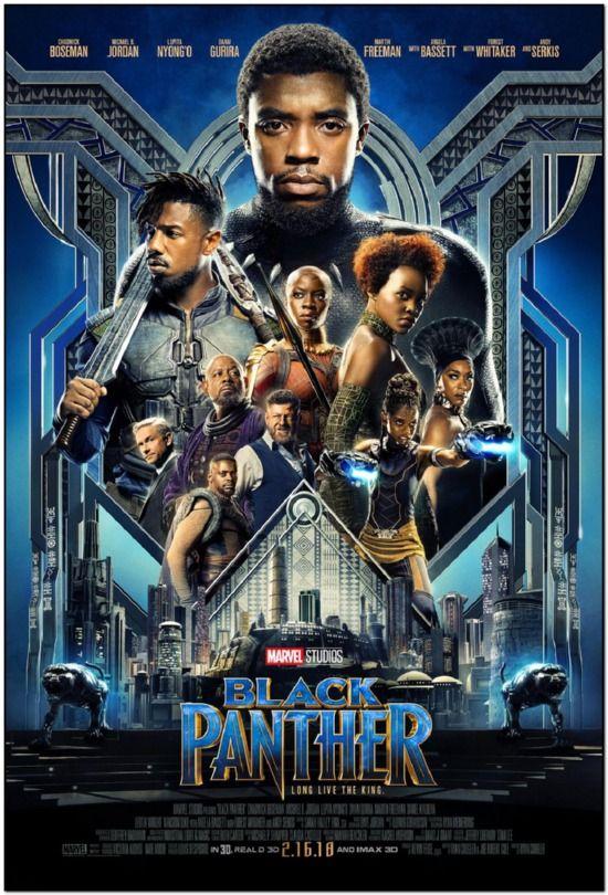 Black Panther - Regular Style