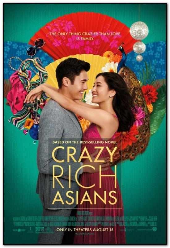 Crazy Rich Asians - 2018 - Final Style