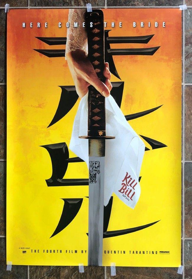 Kill Bill Vol. 1 - Advance Foil Sword Style