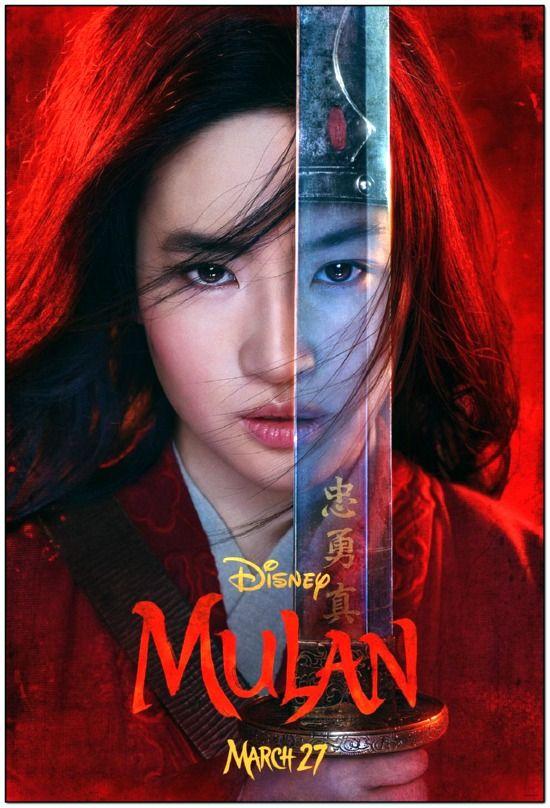 Mulan - 2020 - Advance Style A