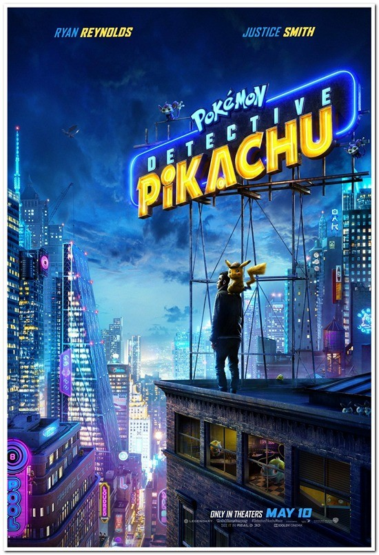 Pokemon: Detective Pikachu - Advance B