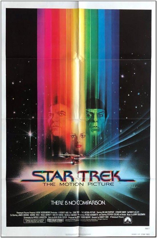 Star Trek 01 - The Movie - Advance Style