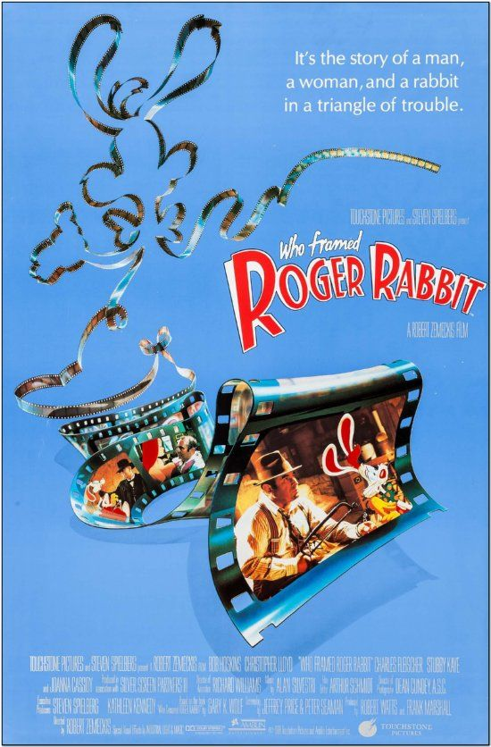 Who Framed Roger Rabbit - Intl. Style